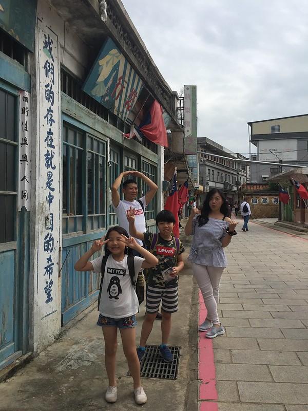 金門旅行day2