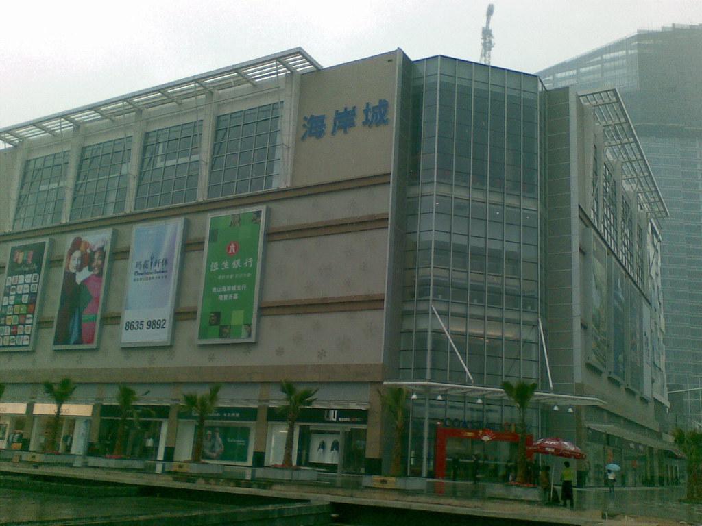 深圳海岸城購物中心 | 在深圳南山區 | Kansir | Flickr