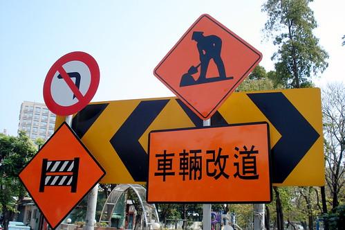 Detour 車輛改道 - DSC01997   See where this photo was taken at m…   Flickr