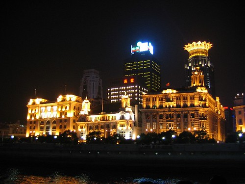 2005-08-21 to 26 華東五市 324 | Kobe | Flickr