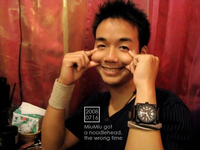偽林松義   其實我不認識林松義耶...orz   Ronald Hsi   Flickr