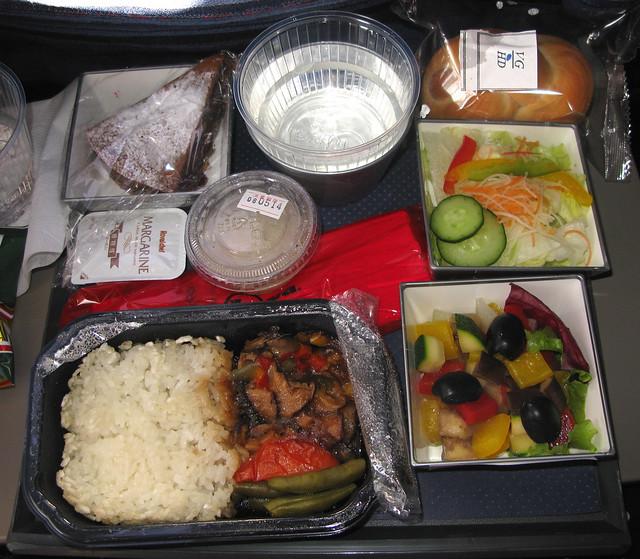 Northwest Airlines Asian vegetarian meal dinner