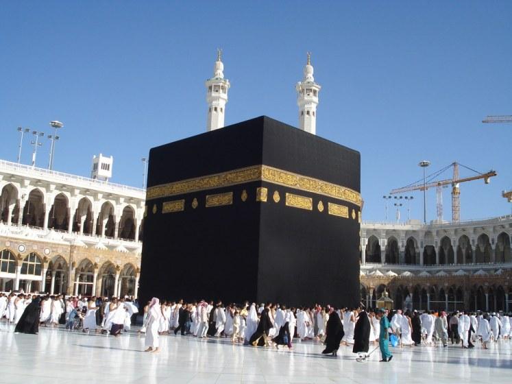 نتيجة بحث الصور عن مكة