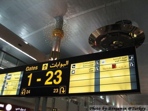 Turkey022--杜拜機場08