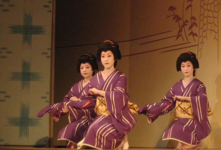 Kyo Odori 2008