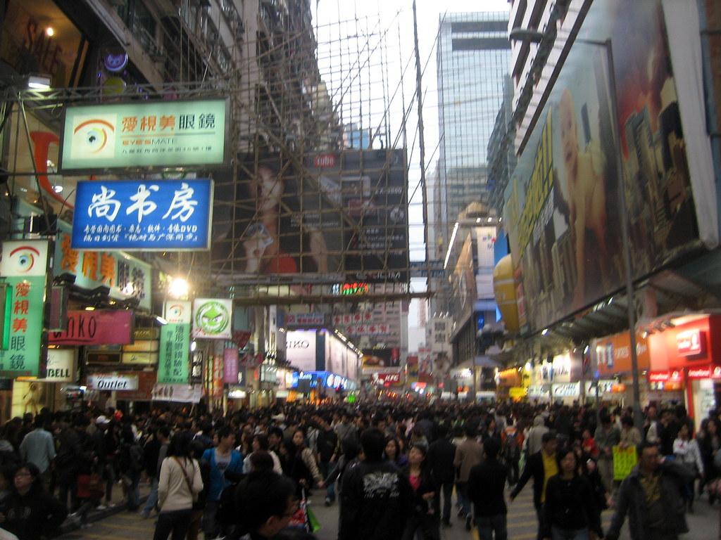 Mong Kok Shopping   Mong Kok. Hong Kong   Jake Essl   Flickr