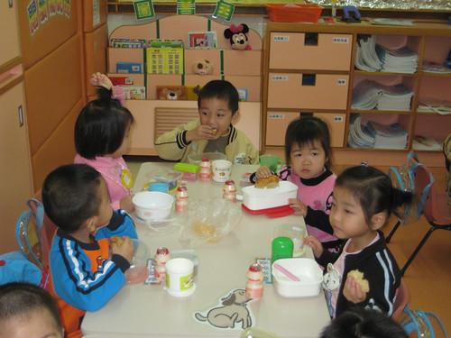 香港基督教女青年會宏恩幼稚園   環保觸覺 GreenSense   Flickr