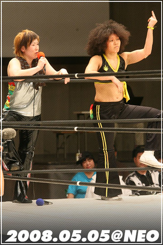 Revolucion Amandla - Atsuko Emoto & Kyoko Kimura | レボルシオン・アマ… | Flickr