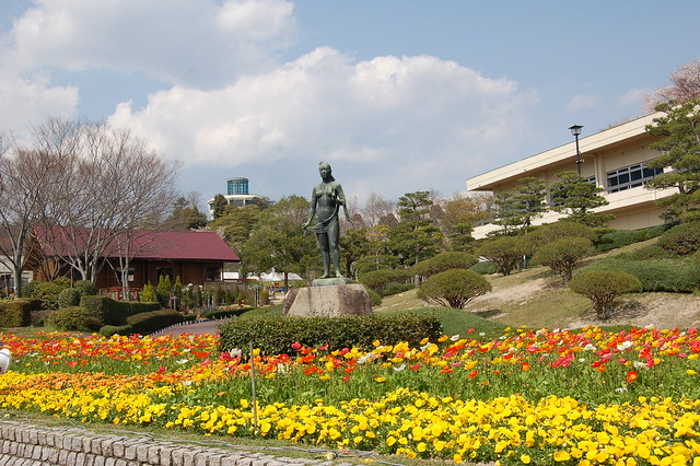 Hiroshima Botanical Garden