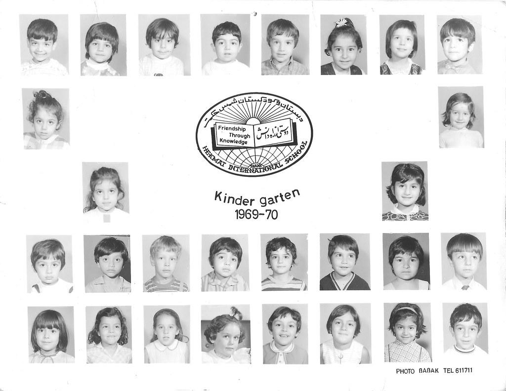 Kindergarten, Hekmat International School, Tehran, Iran (P
