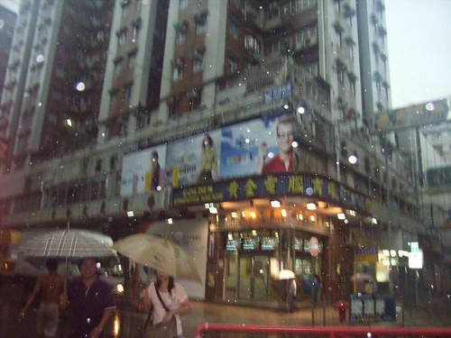 深水埗 | 深水埗(サムスイホ)のD2出口から出るとすぐのところに高登電脳中心(Golden Computer Cent… | Flickr