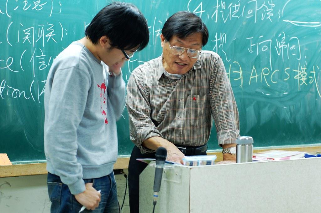 師者,所以傳道授業解惑也   chia ying Yang   Flickr