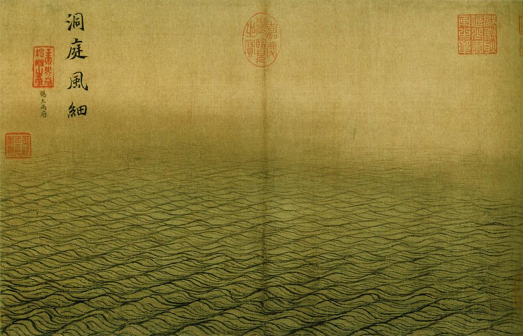 馬遠 十二水圖 | Flickr