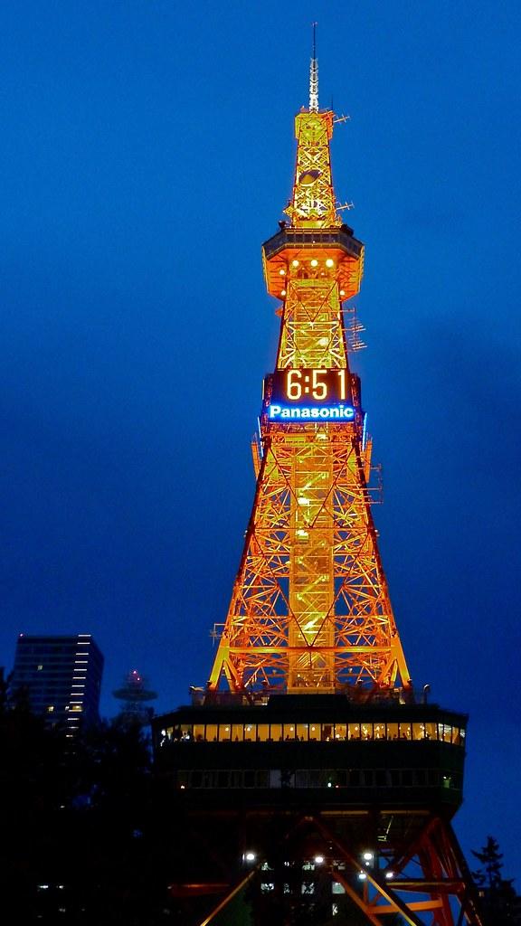 PANASONIC  Digital Clock  on the Sapporo TV Tower