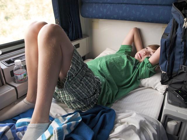 Amtrak Roomette In Sleeping Configuration