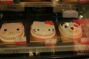 kitty ice cream cake