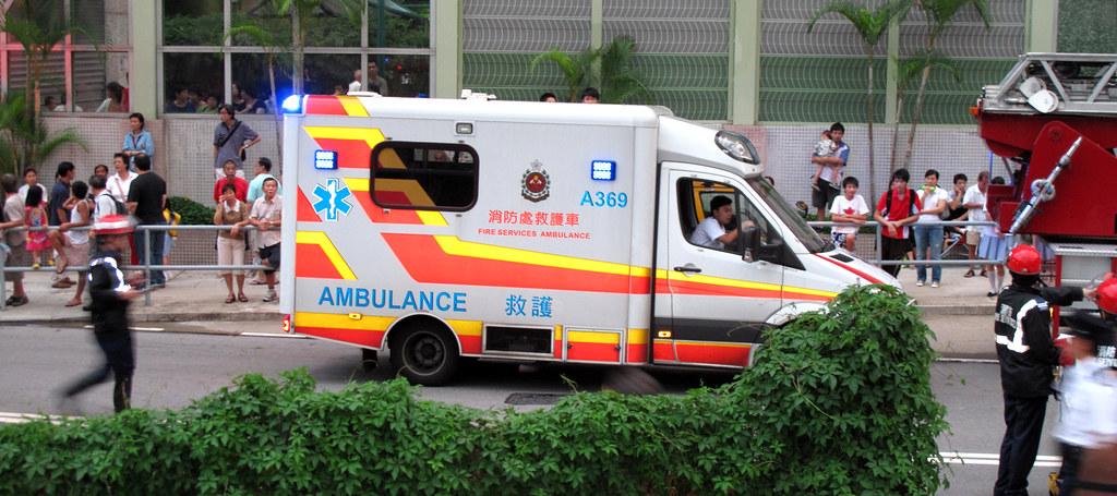 香港消防處 A 369 救護車   HONG KONG FIRE SERVICES DEPARTMENT AMBULAN…   Flickr