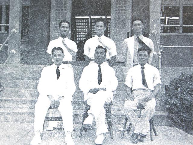 Education Department Personnel