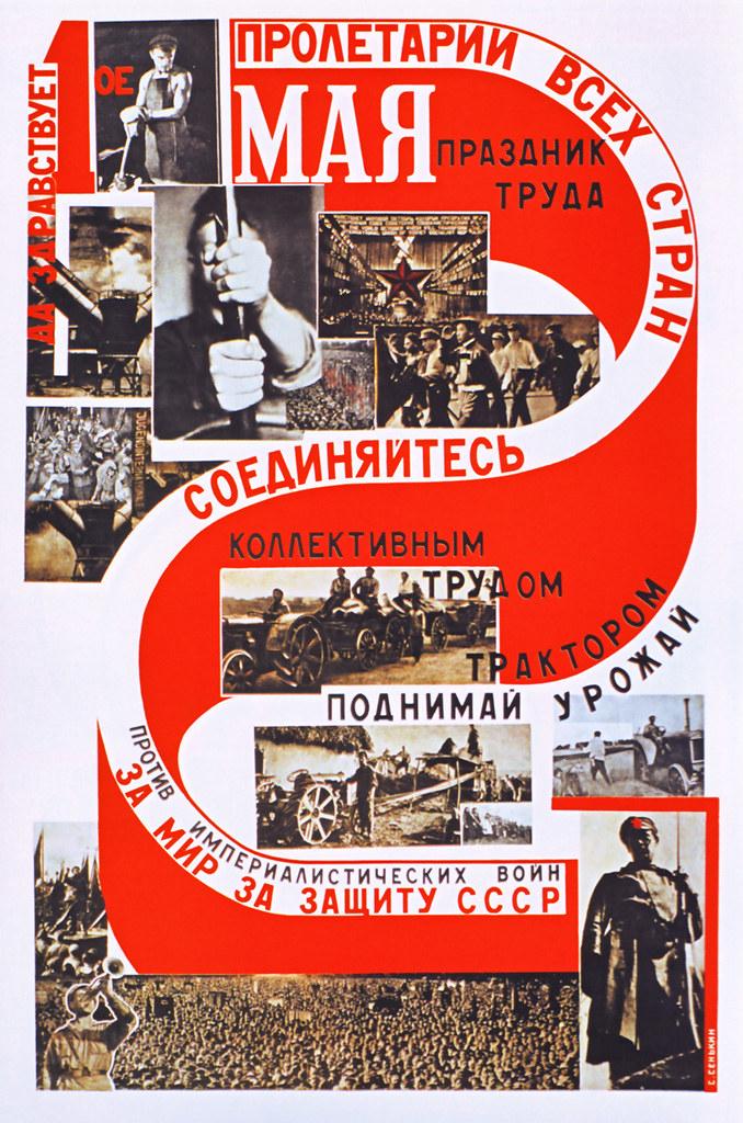 Prolétaire De Tous Les Pays Unissez Vous : prolétaire, unissez, Soviet, Poster., Affiche, Soviétique., Workers, Countrie…, Flickr