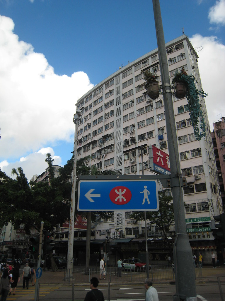 IMG_0857   官塘市中心重建區 快將清拆的月華街巴士站   yuen yan   Flickr