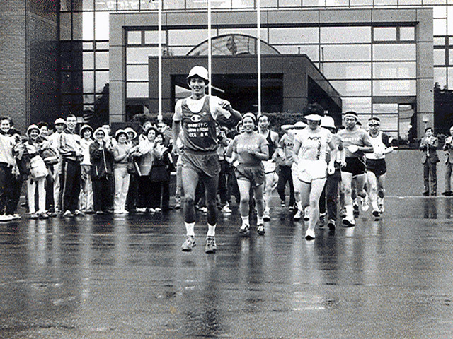 Schumann Leads the Way, 1983