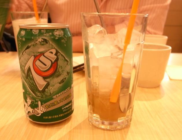 鹹檸七 | 新旺 鹹檸檬七喜 很好喝唷 醃製的鹹檸檬 跟七喜好搭喔 超好喝的 ^^ | 野狼 肥 | Flickr