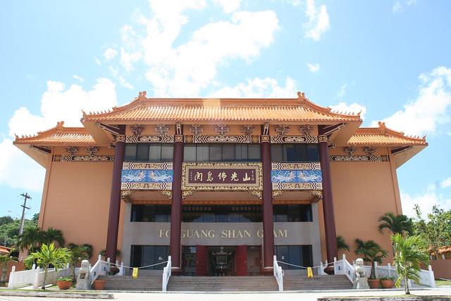Guam Buddhism Society