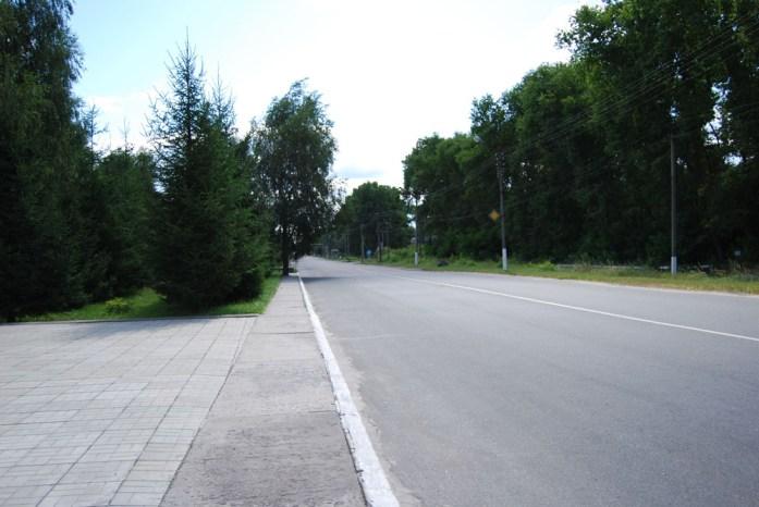 zona de exclusion chernobyl