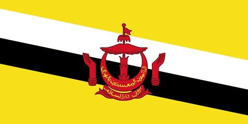 Brunei Brunei Darussalam بروني دارالسلام Officially Th