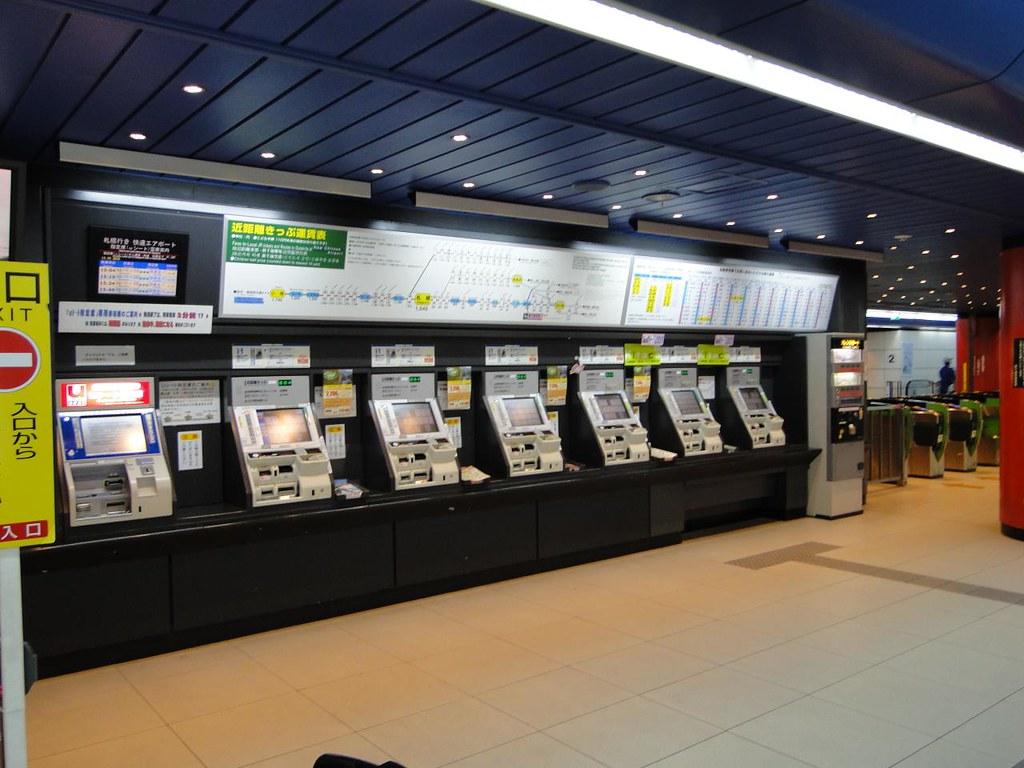 200910日本札幌行 | 新千歲機場的 JR 售票機 heresy.spaces.live.com/blog/cns!… | Flickr