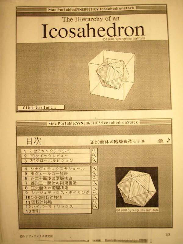 By Yasushi Kajikawa