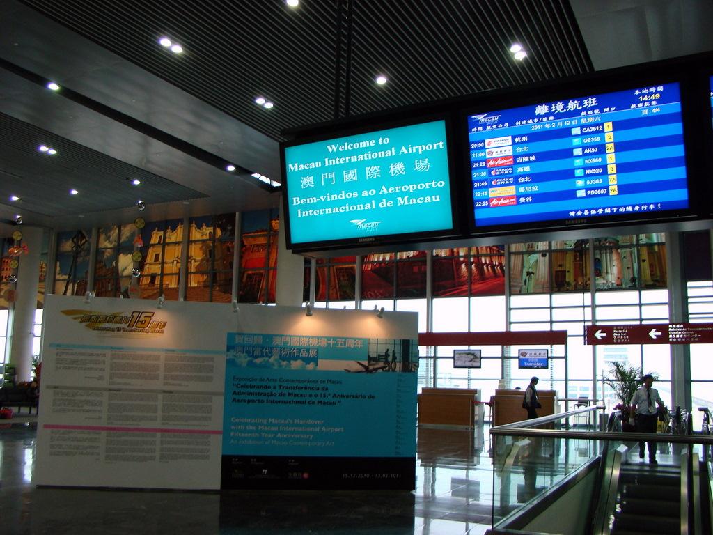 1102澳門機場 免稅店 餐廳 吸煙室 兩關一檢 直通快線 (中國旅遊)-47 | www.super-local.co… | Flickr