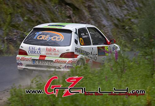 rally_do_albarino_220_20150302_2081853262