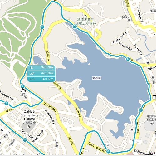繞行澄清湖 - 2010-03-08_074728   其實沒有繞一圈,下回再來記錄完整一圈 每一公里會標示一個點 En…   Flickr