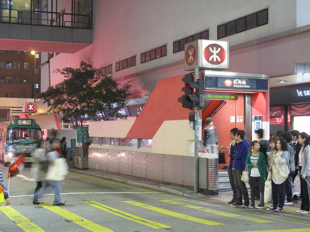 旺角港鐵站B2和B1出口 | Martin Ng | Flickr