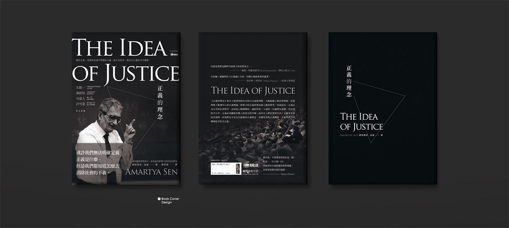 正義的理念 / cover design   作者:阿馬蒂亞.庫馬爾.沈恩 原文作者:Amartya Kumar Sen…   Flickr
