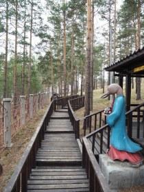 Datsan goroo path