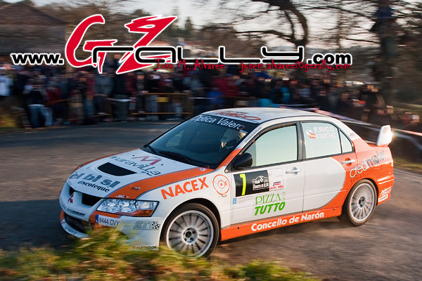 rally_comarca_da_ulloa_285_20150303_1917909729