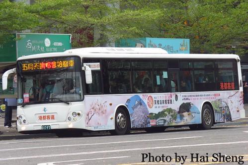 港都客運 017-FT 五月天演唱會接駁車 106/03/19   海 昇   Flickr