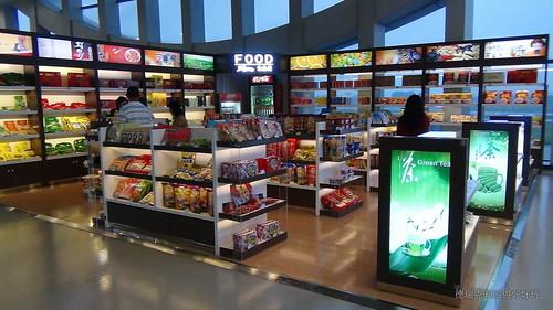 1309四川旅遊 機場 成都雙流國際機場 桃園國際機場 第二航站 登機口 免稅店 購物商店 飛機 航空 成都旅遊28 ...
