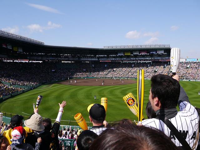 Hanshin Tigers In Koshien Stadium