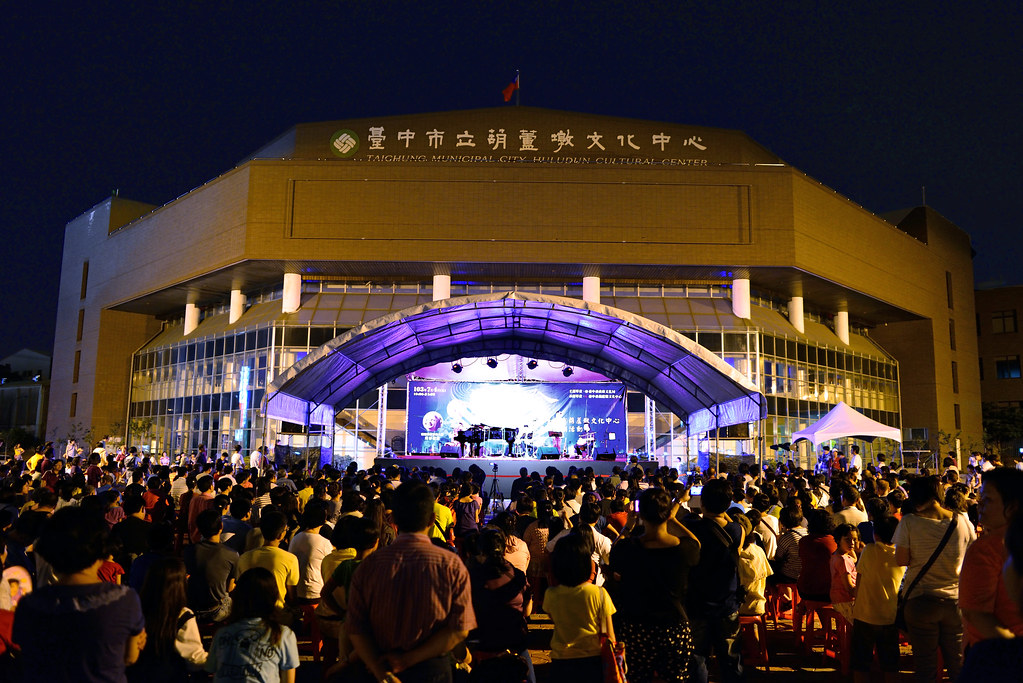 Music concert 葫蘆墩文化中心音樂會 DSC_2440 | in Taiwan . Taichung cit… | Flickr