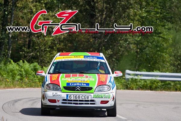rally_sur_do_condado_204_20150303_1712909970