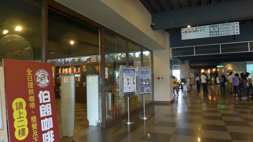 金車威士忌酒場(2014-1010修)-18   酒堡一樓 - 伯朗咖啡館   Йο駄目の摩訶不思議   Flickr
