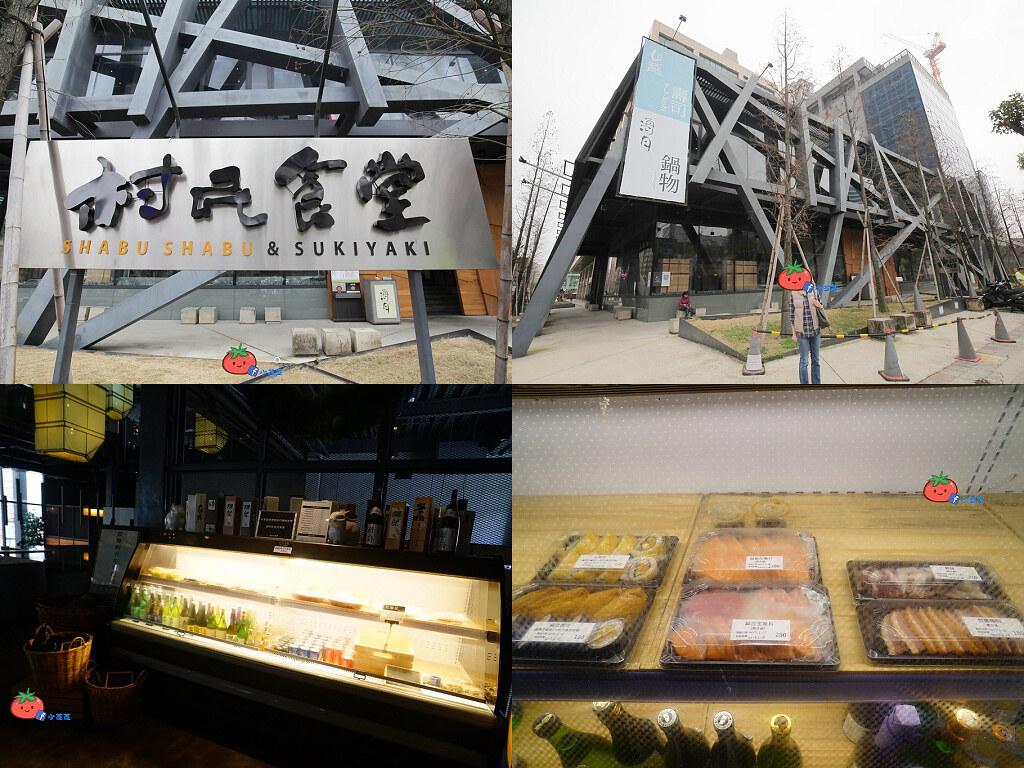 桃園家庭聚餐推薦 日本料理 村民食堂山越壽司 | 肥滋芝 | Flickr