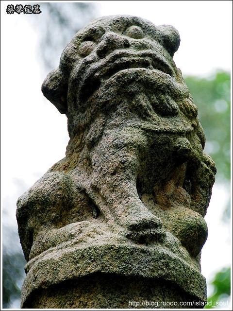蔡攀龍墓-06 | 蔡攀龍墓,為謀出路,墓前望柱上的石獅 | kinmen | Flickr