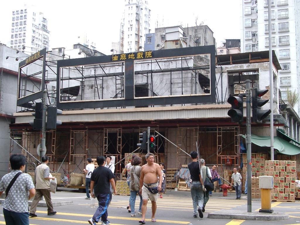 油麻地戲院/Yau Ma Tei Theatre[2002] | 油尖旺區[香港] ︎Cinema Open: 193… | Flickr