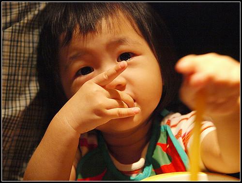 1   德榮 黃   Flickr