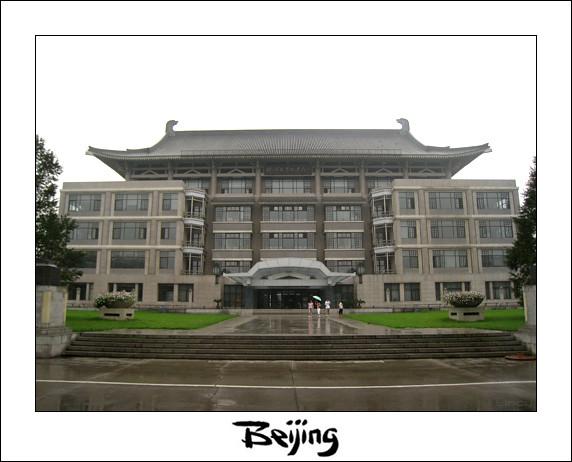 北京 - 北京大學 | 北大圖書館 | Lincy | Flickr
