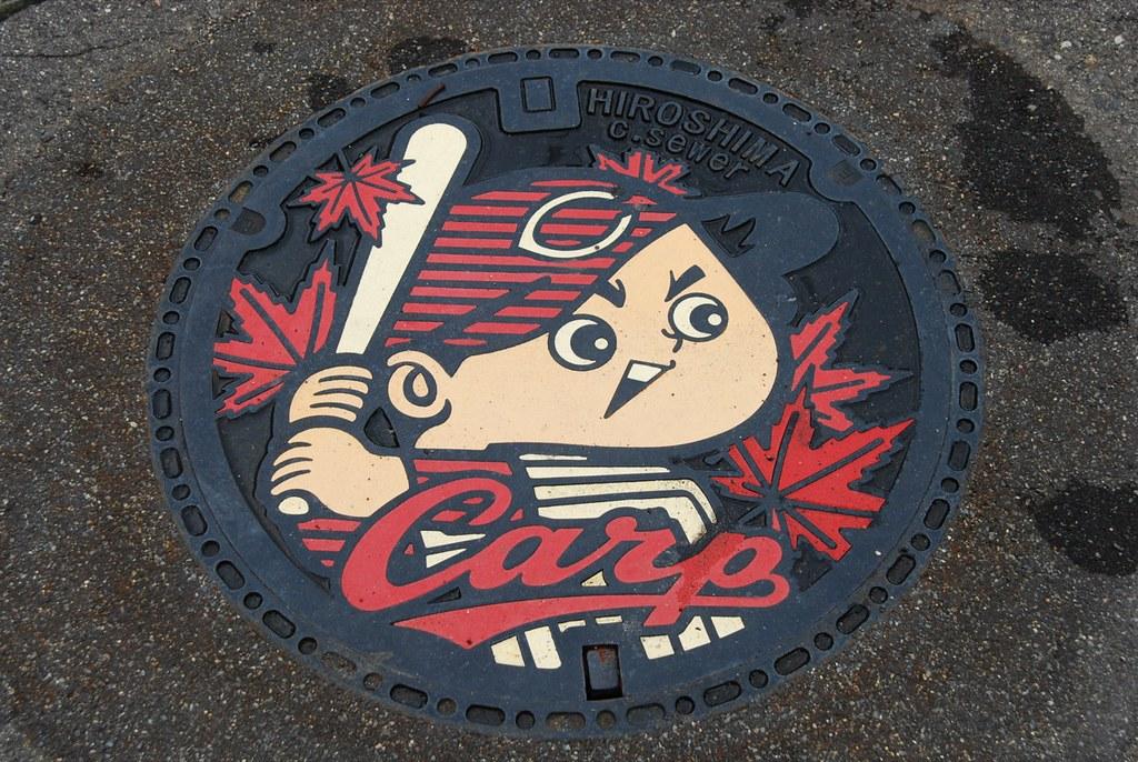 Hiroshima Manhall 01d.JPG   Hiroshima Carp manhole cover. Hi…   Flickr